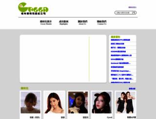 green.net.tw screenshot