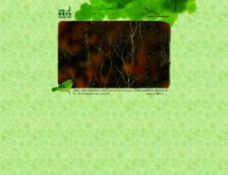 greenark.com.tw screenshot