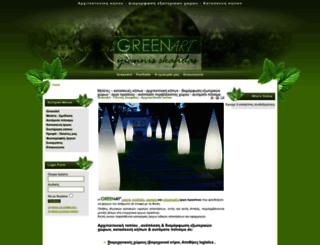 greenart.gr screenshot