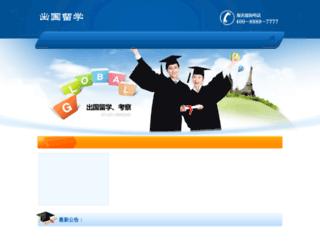 greenexmedia.com screenshot