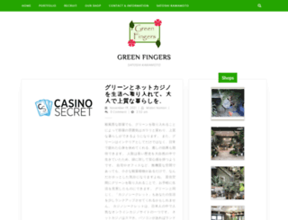 greenfingers.jp screenshot