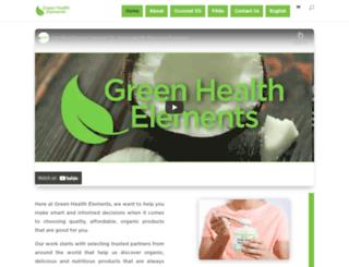 greenhe.com screenshot