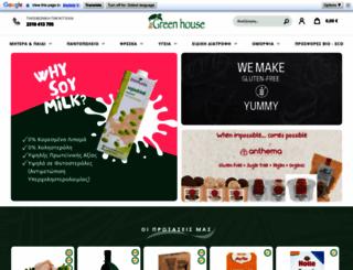 greenhousebio.gr screenshot