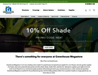 greenhousemegastore.com screenshot