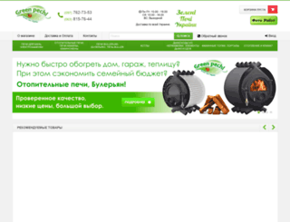 greenpechi.com.ua screenshot