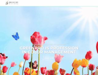 greenpro.com.hk screenshot