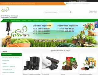 greenterra.by screenshot