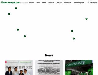 greenway-battery.com screenshot