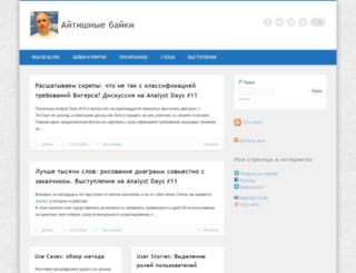greesha.ru screenshot