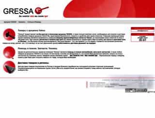 gressa.ru screenshot