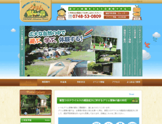 grimm-camp.com screenshot