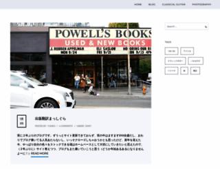 groovyyukiko.com screenshot