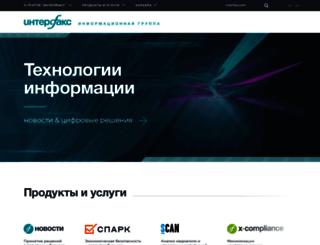 group.interfax.ru screenshot
