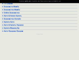grt01.com screenshot