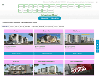 gruhkhoj.com screenshot