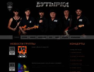 gruppabutyrka.ru screenshot