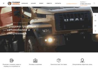 gruz-tehnika.ru screenshot