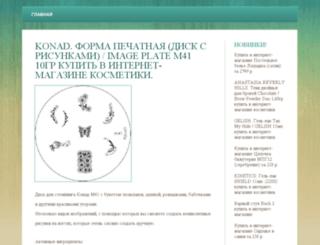 gruzin-eda.ru screenshot