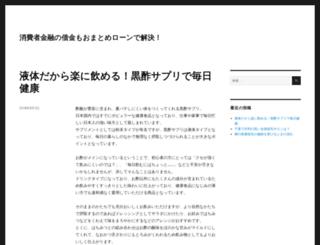 gs8d2015.com screenshot