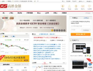 gs9999.com screenshot