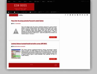 gsm-boss.blogspot.com screenshot