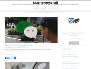 gsmavto.com screenshot