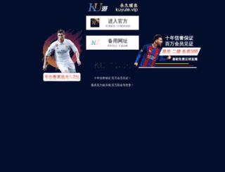 gsmjj.com screenshot