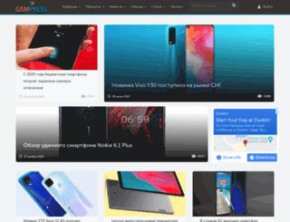 gsmpress.com.ua screenshot