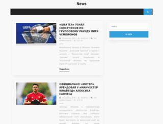 gsmtricks.com.ua screenshot