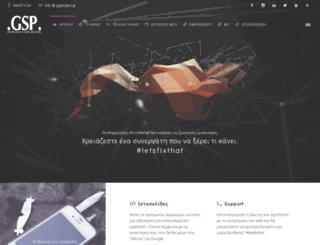 gsproject.gr screenshot