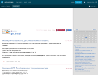 gto-travel.livejournal.com screenshot
