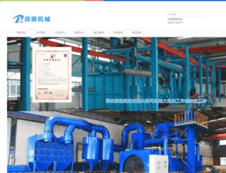 gtow-biwi.com screenshot
