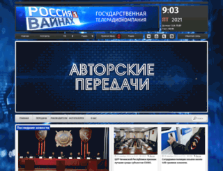 gtrkvainah.tv screenshot