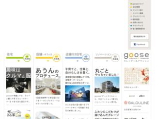 gu-s.com screenshot