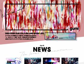 gu3.co.jp screenshot