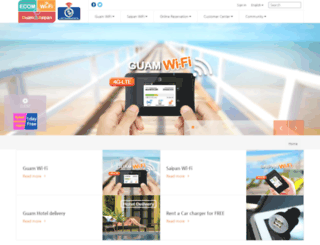guamecom.com screenshot