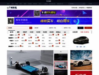 guangzhou.chexun.com screenshot
