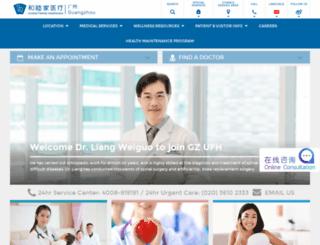 guangzhou.ufh.com.cn screenshot