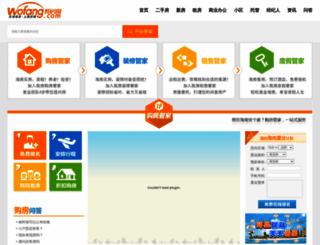 guanjia.wofang.com screenshot