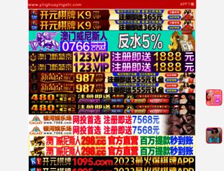 guaritel.com screenshot