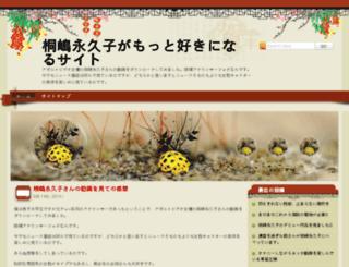 guazzabuglio.net screenshot