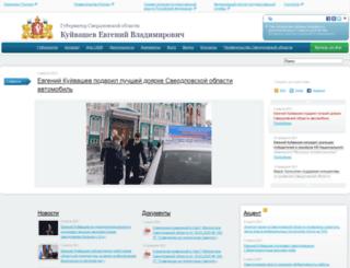 gubernator96.ru screenshot