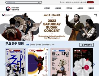 gugak.go.kr screenshot