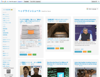 guideme.jp screenshot