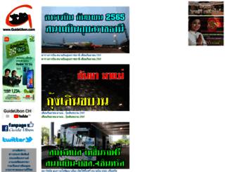 guideubon.com screenshot