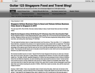 guitar123foodandtravel.blogspot.sg screenshot