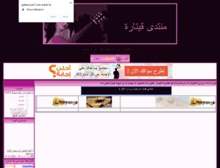 guitara.yoo7.com screenshot