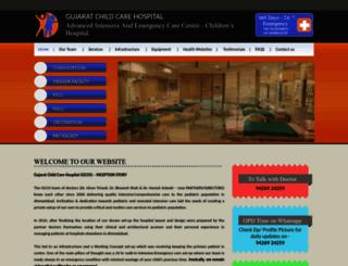 gujaratchildcarehospital.com screenshot