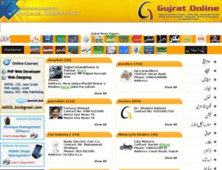 gujratonline.info screenshot
