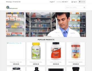 gulfsupplements.com screenshot